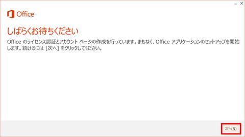 Office-Premium-13