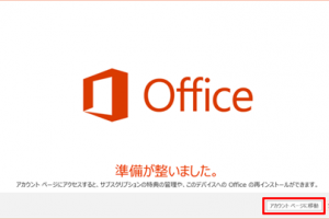 Office-Premium-25.png