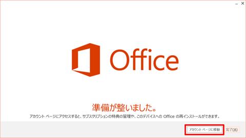 Office-Premium-25