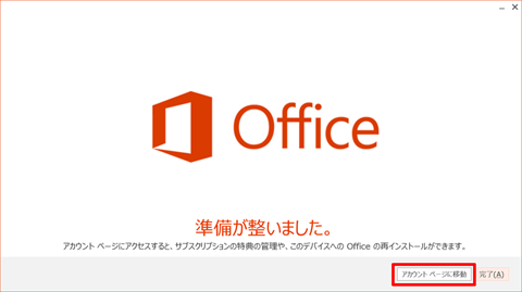 Office-Premium-25.png