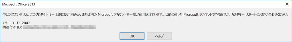 Office-Premium-26.png