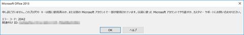 Office-Premium-26_thumb.png