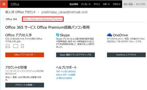 Office-Premium-32