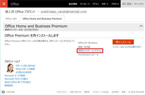 Office-Premium-33