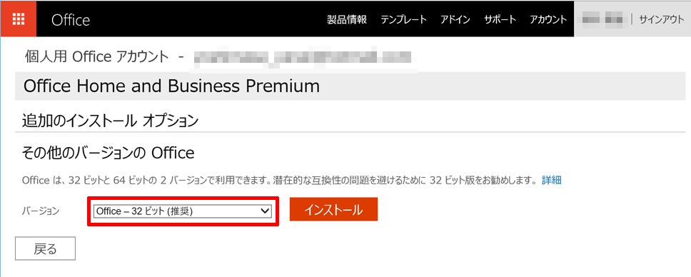 Office-Premium-34.png