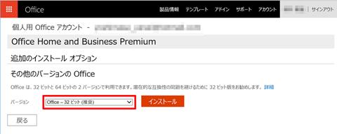 Office-Premium-34
