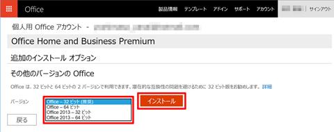 Office-Premium-35