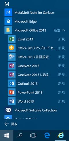 Office-Premium-41