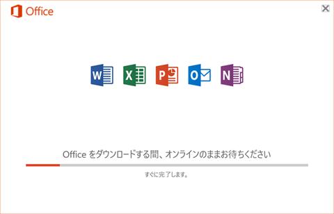 Office-Premium-42