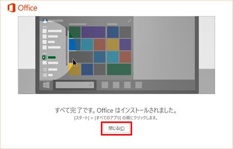 Office-Premium-43