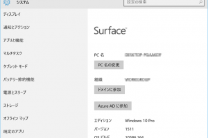 Surface-Pro4-1511-image-01.png