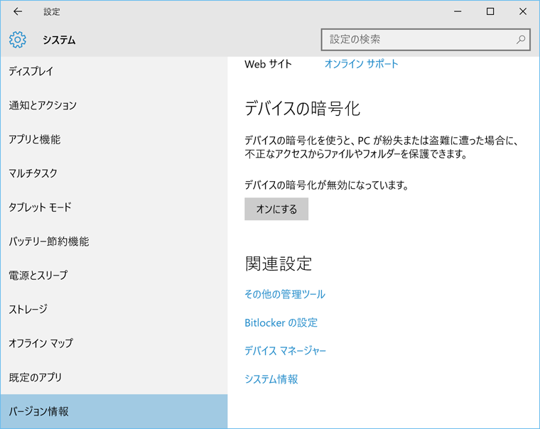 Surface-Pro4-1511-image-03.png