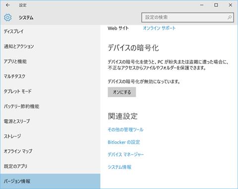 Surface-Pro4-1511-image-03