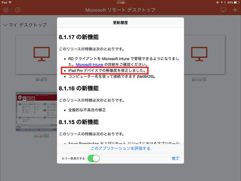 iPad-selection-01
