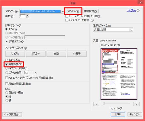 Click_Post-02