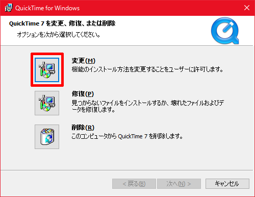 QuickTime-02.png