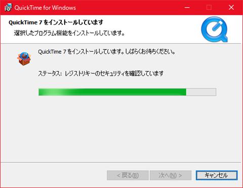 QuickTime-06