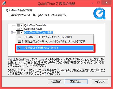QuickTime-12