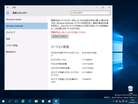 Windows10-build14271-10