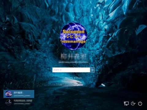 Windows10-build14279-04