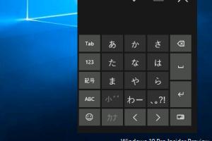Windows10-build14291-02.png