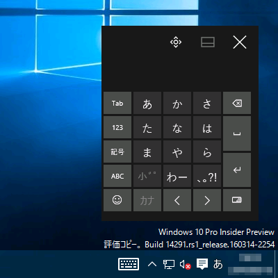 Windows10-build14291-02