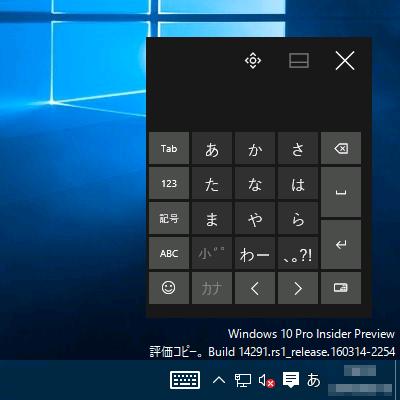 Windows10-build14291-02