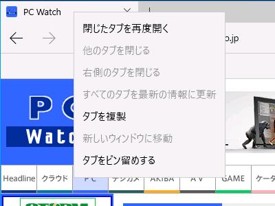 Windows10-build14291-04