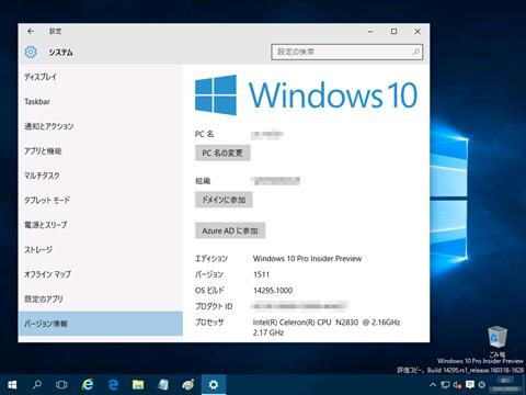Windows10-build14295-02