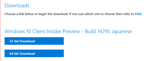 Windows10-build14295-ISO-01