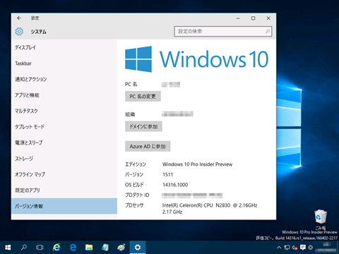 Windows10-build14316-01