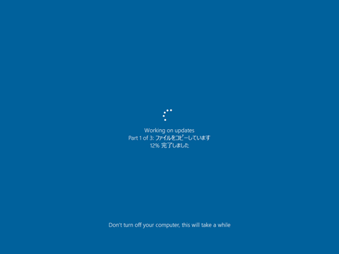 Windows10-build14316-02