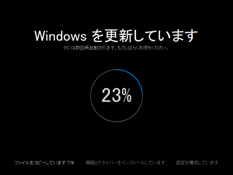 Windows10-build14316-03