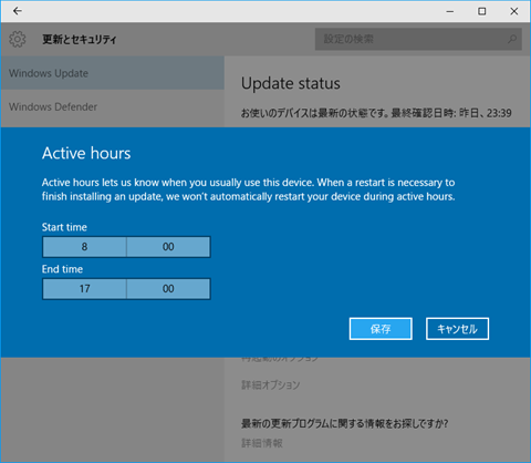 Windows10-build14316-Windows-Update-02