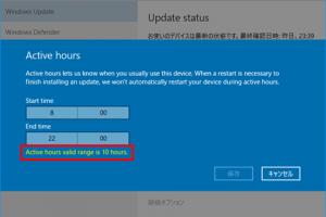 Windows10-build14316-Windows-Update-03_thumb.png