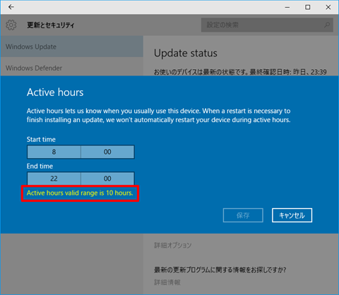 Windows10-build14316-Windows-Update-03