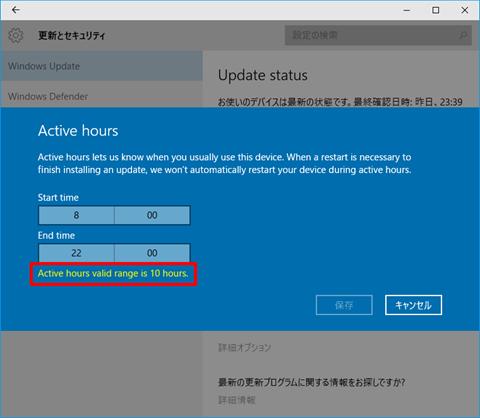 Windows10-build14316-Windows-Update-03