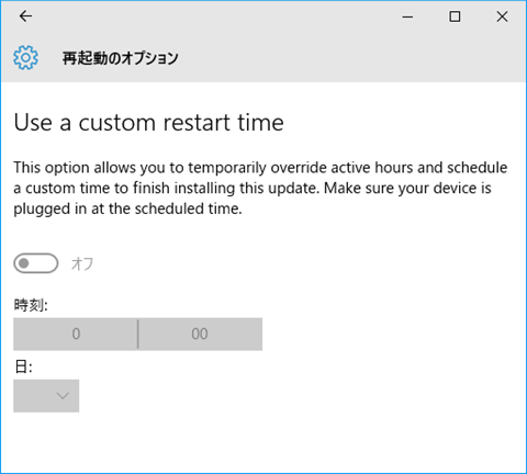Windows10-build14316-Windows-Update-04