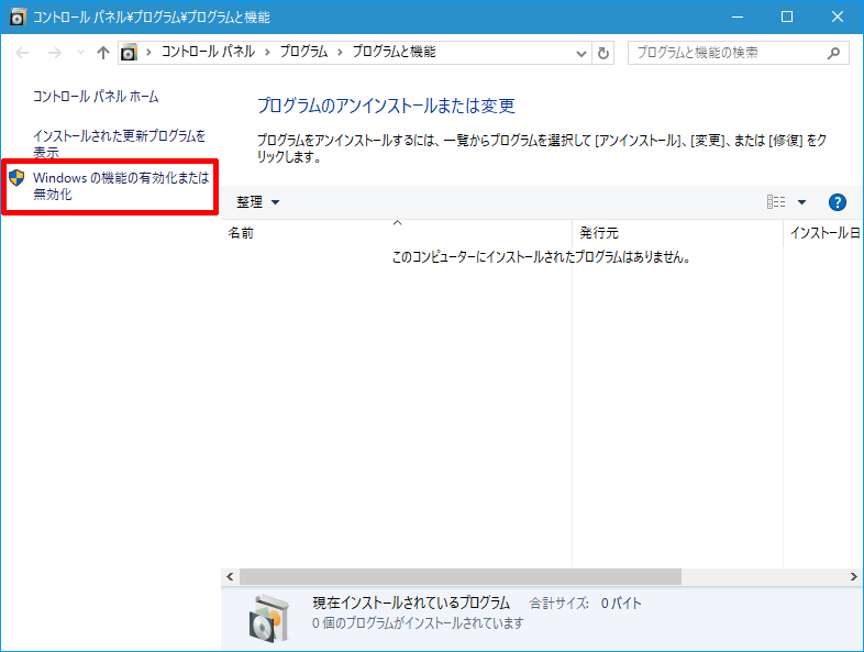 Windows10-build14316-bash-01.png