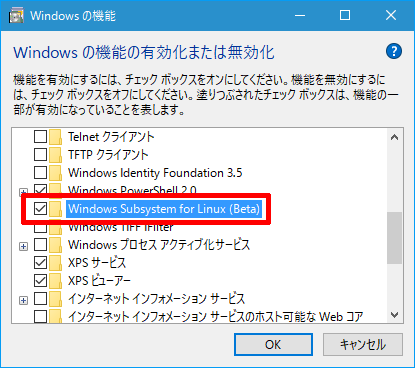 Windows10-build14316-bash-02