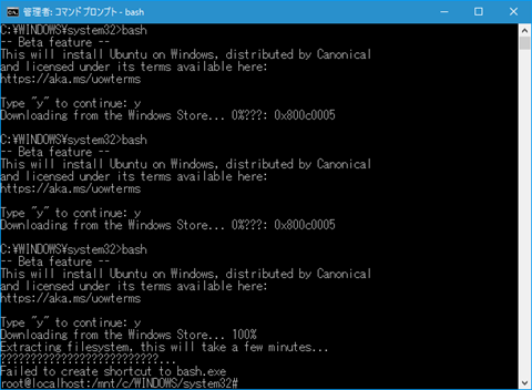 Windows10-build14316-bash-03