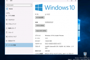 Windows10-build14328-01.png