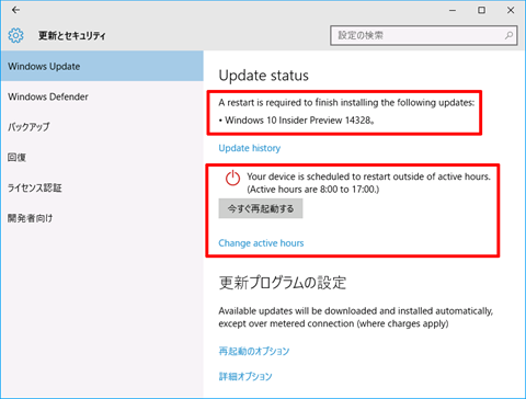 Windows10-build14328-02