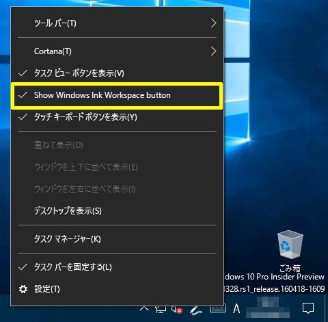 Windows10-build14328-07