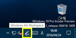 Windows10-build14328-08