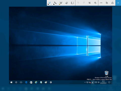 Windows10-build14328-12