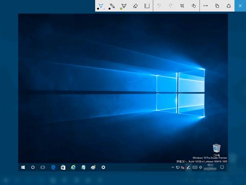Windows10-build14328-12