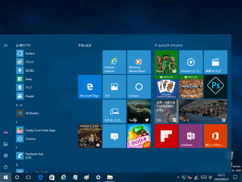 Windows10-build14328-13