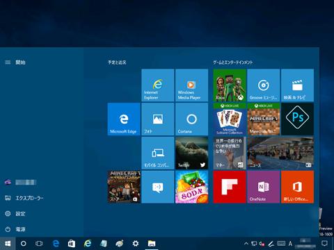 Windows10-build14328-14