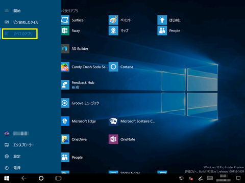 Windows10-build14328-15